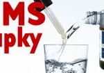Co je MMS?